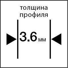 3.6мм