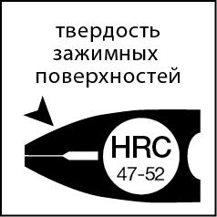 HRC52
