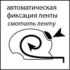 автостопор